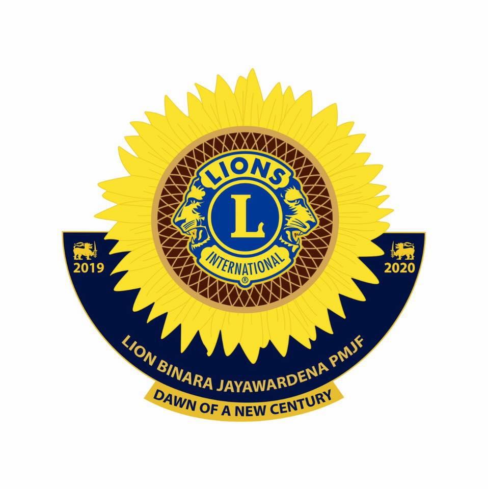 Lions District 306 C2
