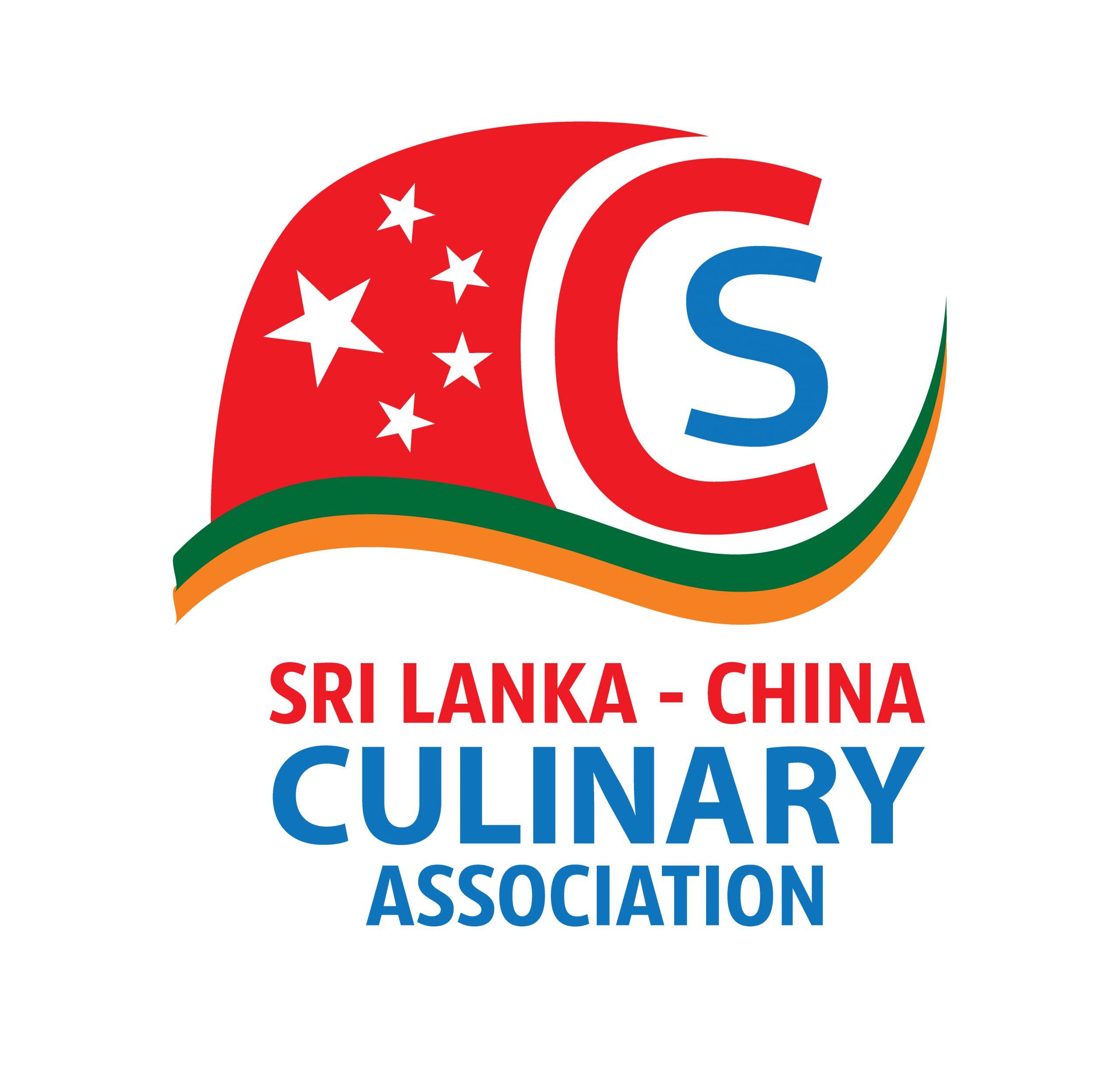 Sri Lanka - China Culinary Association